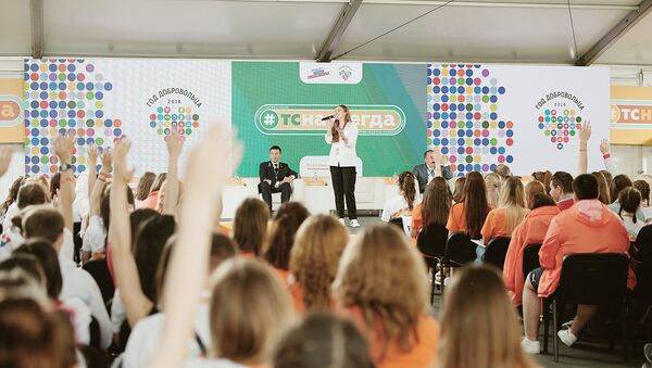 Разуваева: Волонтерство – главный тренд в нашей стране