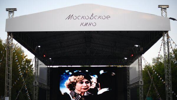 Бесплатный летний кинотеатр в парке Фестивальный показывает фильмы в рамках нового проекта Московское кино