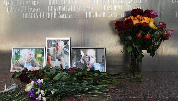 Цветы у фотографий погибших в Центральноафриканской Республике российских журналистов. Архивное фото