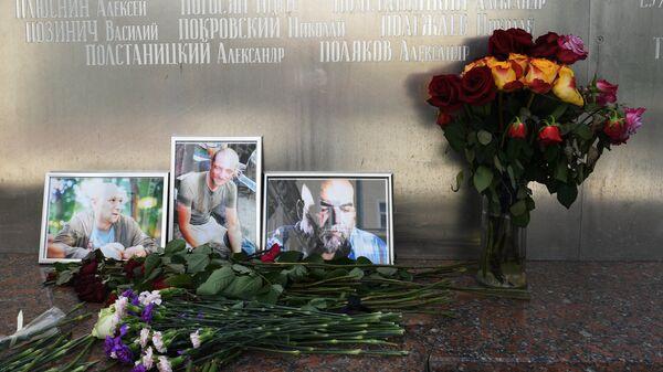 Цветы у фотографий погибших в Центральноафриканской Республике российских журналистов возле Дома журналистов в Москве. Архивное фото