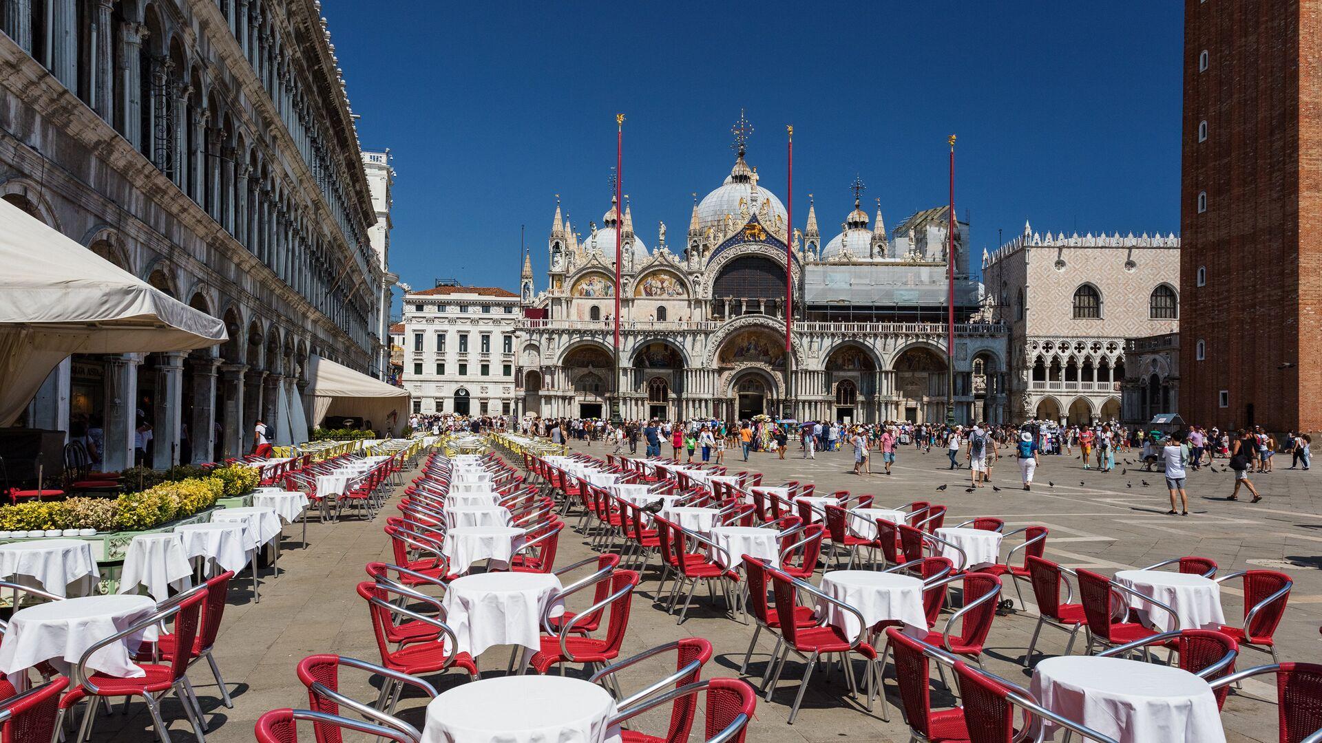 Кафе на Площади Святого Марка в Венеции - РИА Новости, 1920, 10.05.2021