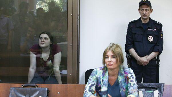 Фигурантка дела Нового величия Анна Павликова в Дорогомиловском суде Москвы. Архивное фото
