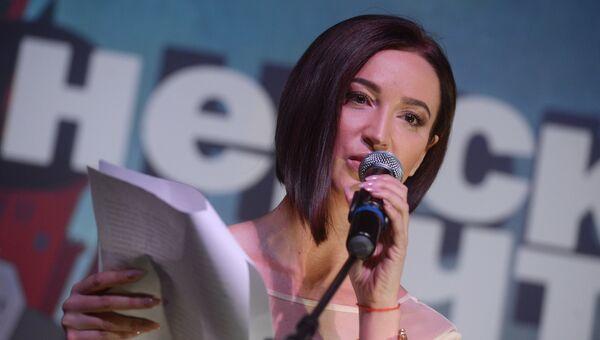 Телеведущая, актриса Ольга Бузова. Архивное фото
