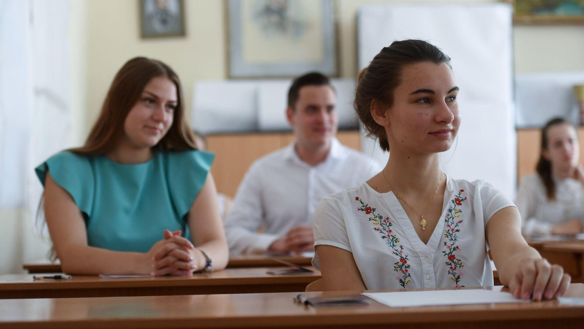 Ученики в классе - РИА Новости, 1920, 23.09.2020