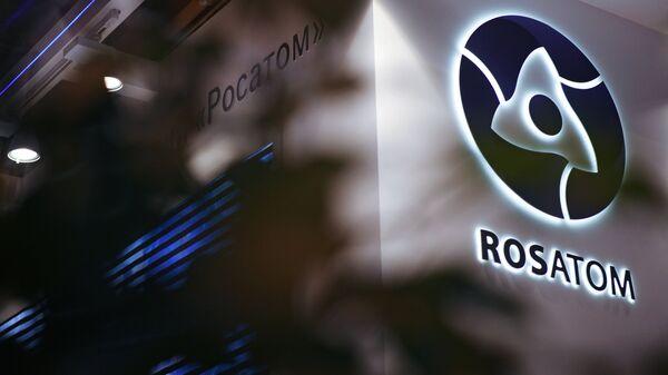 Логотип государственной корпорации по атомной энергии Росатом