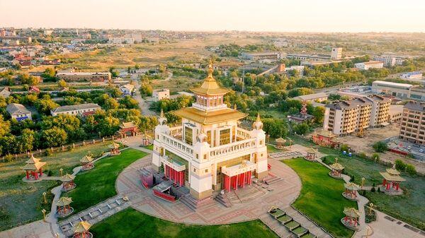 Золотая обитель Будды Шакьямуни в Республики Калмыкия