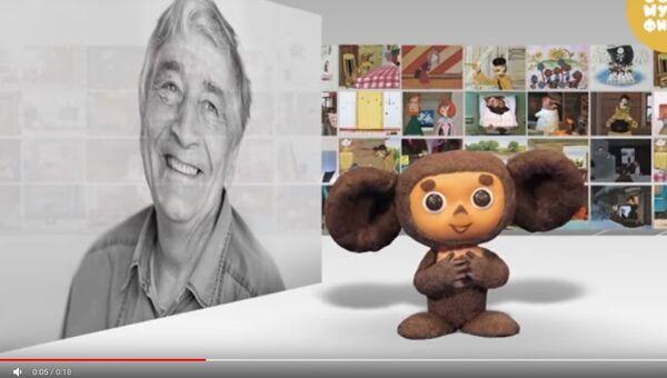 Союзмультфильм посвятил памяти Успенского два ролика