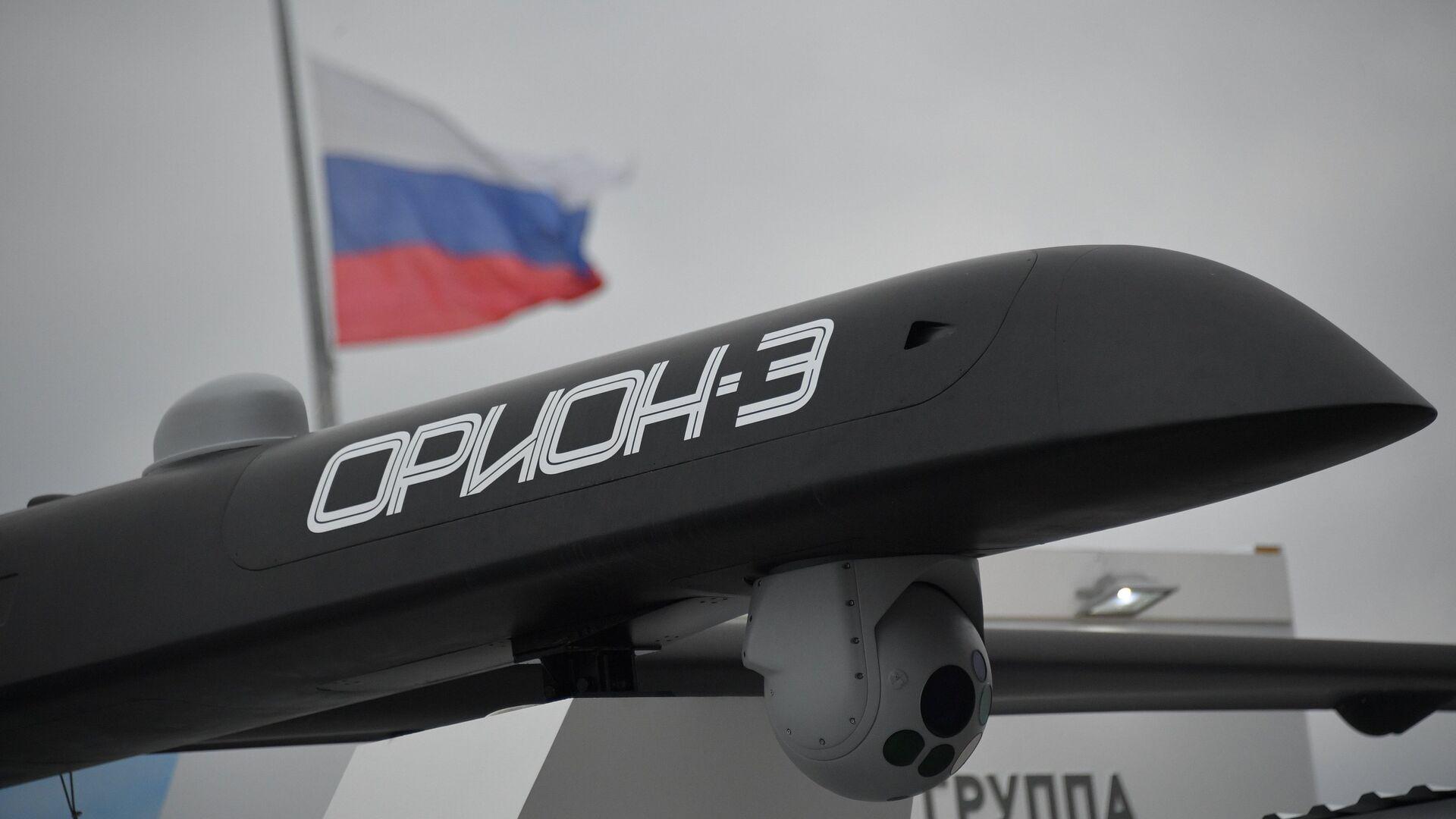 Беспилотный летательный аппарат Орион-Э на форуме Армия-2018 в Кубинке - РИА Новости, 1920, 20.07.2021