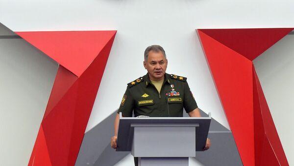 Министр обороны РФ Сергей Шойгу выступает на IV Международном военно-техническом форуме Армия-2018 в Кубинке