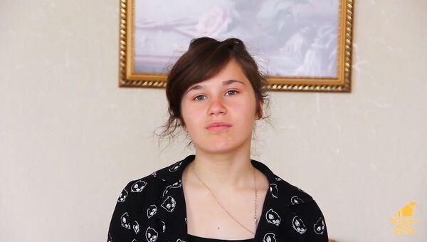 Кристина С., август 2003, Омская область