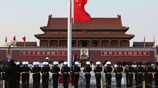 Государственный флаг КНР в Пекине. Архивное фото