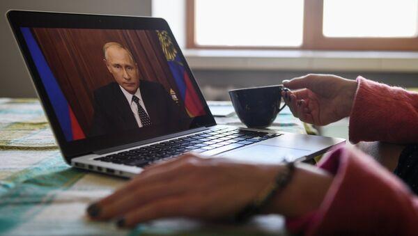 Трансляция обращения Владимира Путина к гражданам России по повышению пенсионного возраста