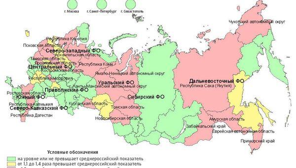 Распределение субъектов Российской Федерации по доле проб питьевой воды из распределительной сети централизованного питьевого водоснабжения с превышением гигиенических нормативов по санитарно-химическим показателям