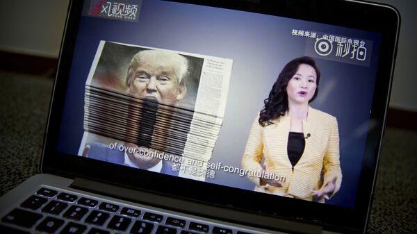 Онлайн-видео Спасибо, господин Трамп, за ваши санкции