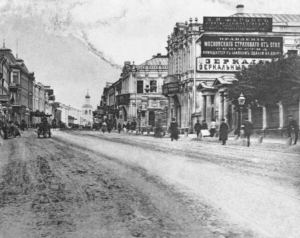 Улица Большая Лубянка. Снимок 80-х годов XIX века