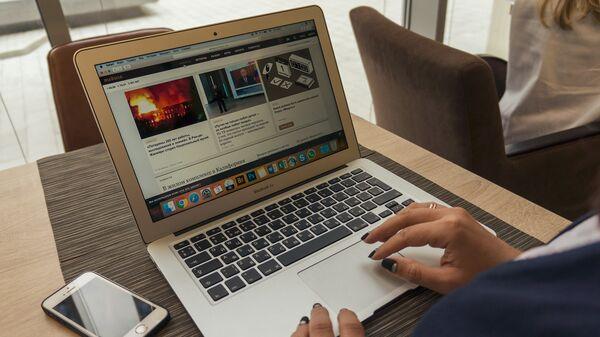 Сайт интернет-издания Meduza