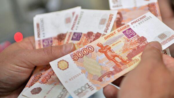 Российские рубли. Архивное фото.