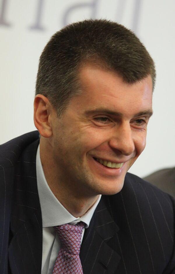 Президент Группы ОНЭКСИМ Михаил Прохоров
