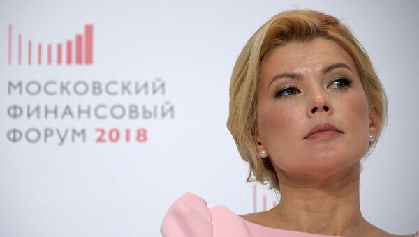 Генеральный директор ФГАУ Марина Ракова. Архивное фото