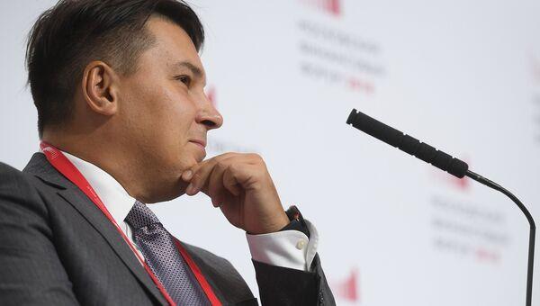 Заместитель министра финансов РФ Илья Трунин на пленарной сессии Московского финансового форума 2018