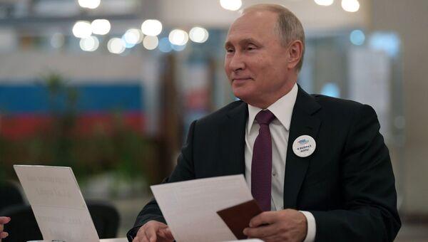 Президент РФ В. Путин принял участие в голосовании на выборах мэра МосквыПрезидент РФ Владимир Путин в единый день голосования на избирательном участке в здании Российской академии наук. 9 сентября 2018