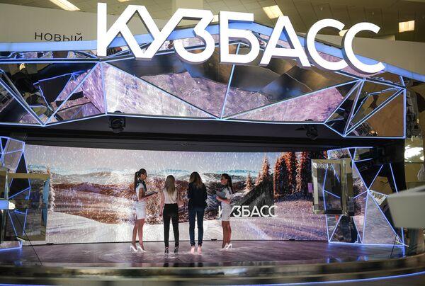 Посетители на стенде Кузбасс на площадке Восточного экономического форума во Владивостоке