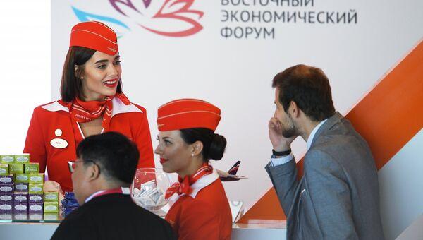 Стенд авиакомпании Аэрофлот на площадке IV Восточного экономического форума во Владивостоке