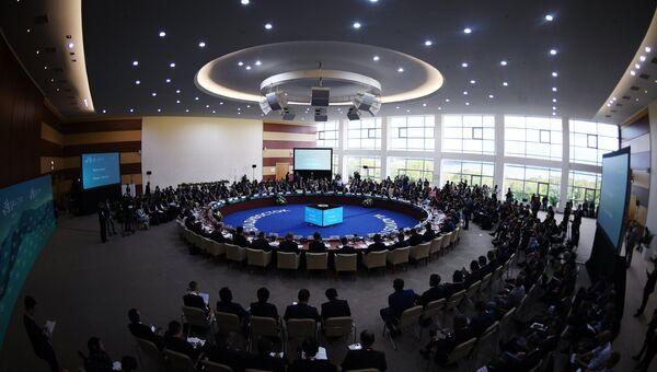 Бизнес-диалог Россия – Япония в рамках IV Восточного экономического форума во Владивостоке