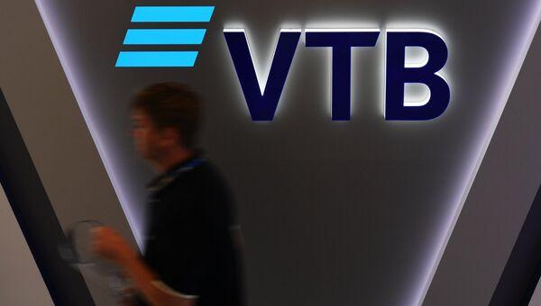Стенд банка ВТБ на площадке Восточного экономического форума