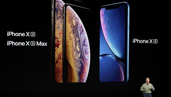 Новые модели iPhone. 12 сентября 2018 года