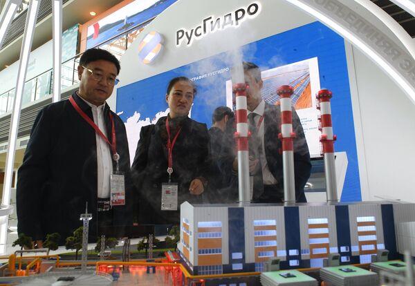 Стенд компании Русгидро на площадке Восточного экономического форума во Владивостоке
