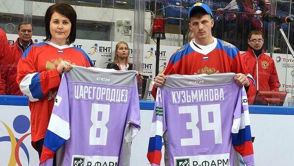 Юлия Кузьминова со своим донором Сергеем