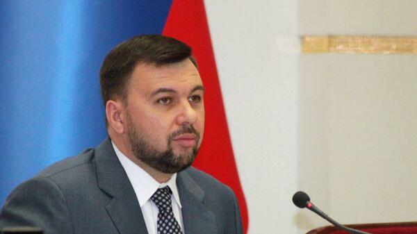 Временно исполняющий обязанности главы ДНР Денис Пушилин. Архивное фото