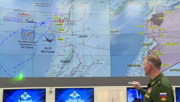 Официальный представитель министерства обороны РФ генерал-майор Игорь Конашенков во время официального заявления по поводу крушения самолета Ил-20 в Сирии. 18 сентября 2018