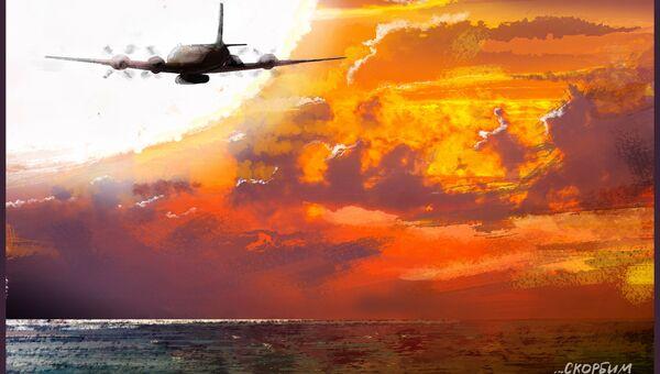Трагедия Ил-20 в Сирии