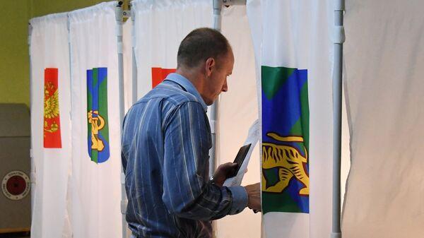 Выборы в Приморском крае. Архивное фото