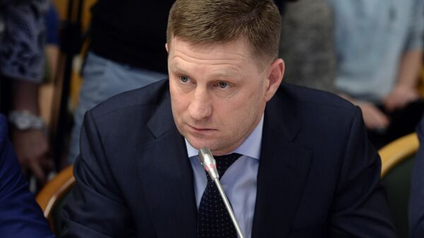 Сергей Фургал