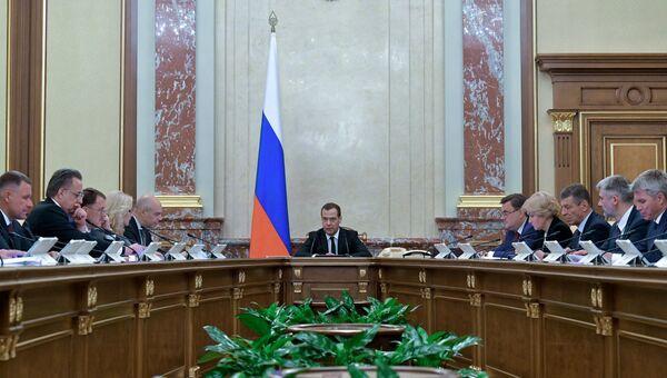 Председатель правительства РФ Дмитрий Медведев проводит заседание правительства РФ. 20 сентября 2018
