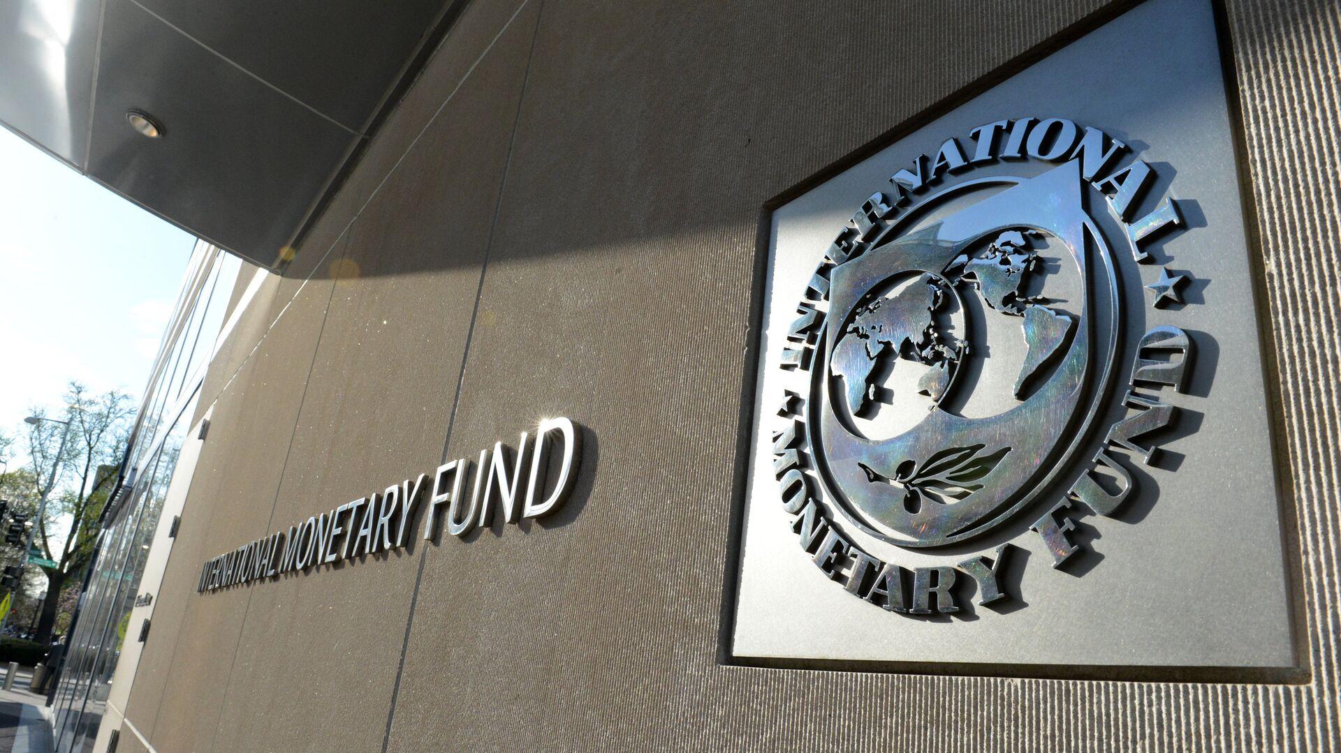 Здание Международного валютного фонда в Вашингтоне - РИА Новости, 1920, 07.04.2020