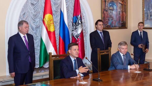 Калужская область укрепляет сотрудничество с Москвой в сфере культуры