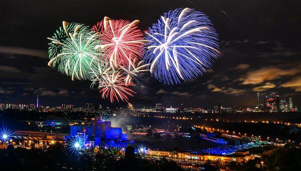 Церемония закрытия международного фестиваля Круг cвета на Гребном канале в Москве
