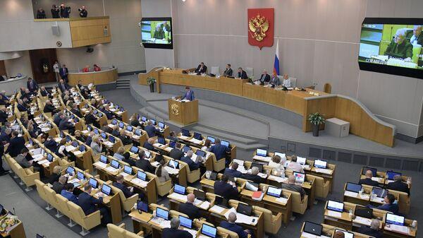 Заседание Госдумы РФ. 27 сентября 2018