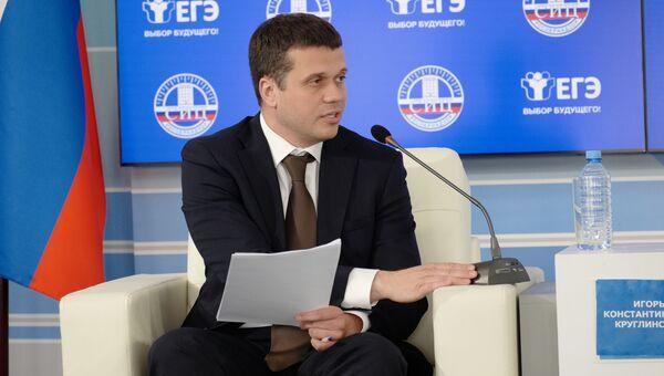 Начальник Управления оценки качества общего образования Рособрнадзора Игорь Круглинский