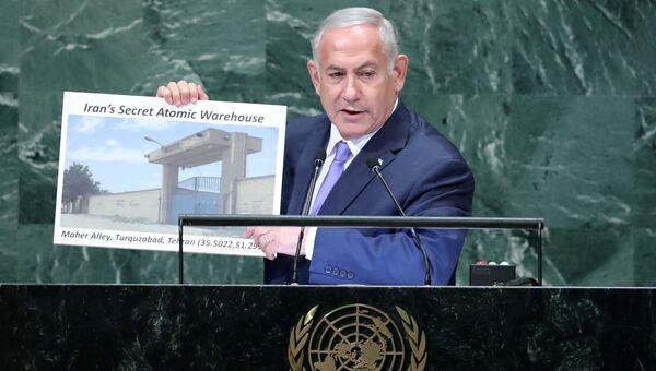 Премьер-министр Израиля Биньямин Нетаньяху выступает на Генассамблее ООН в Нью-Йорке