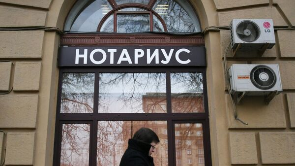 Посетитель у входа в московскую нотариальную контору