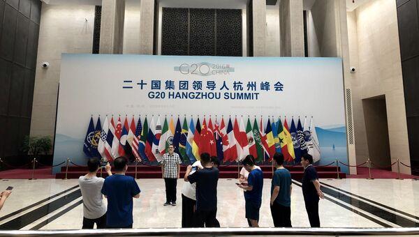 Посетители в Международном выставочном центре, Ханчжоу, Китай