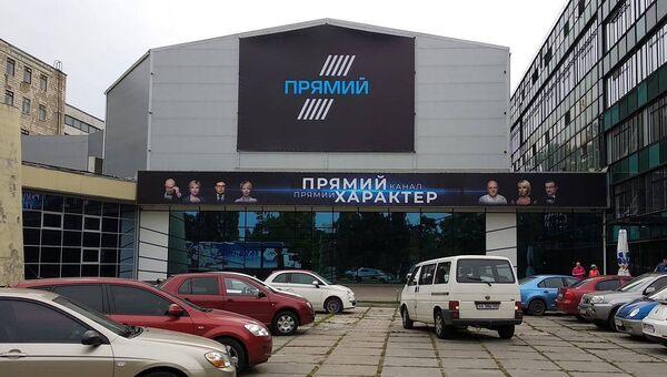 Здание украинского телеканала Прямой. Архивное фото