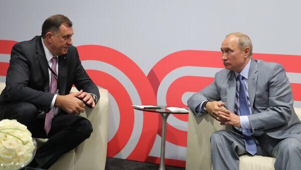 Владимир Путин и Милорад Додик. Архивное фото