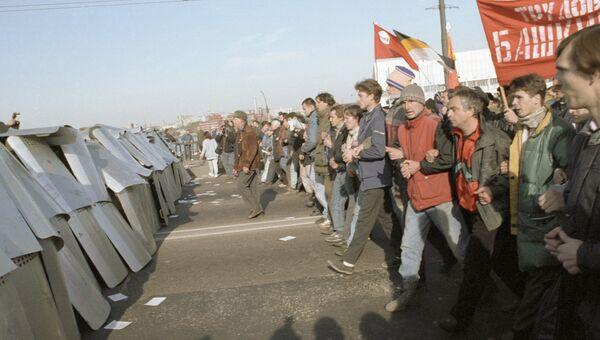 Участники митинга на Октябрьской площади, прорвавшие оцепление ОМОНа у Крымского моста двигаются к Смоленской площади в октябре 1993 г. Архивное фото