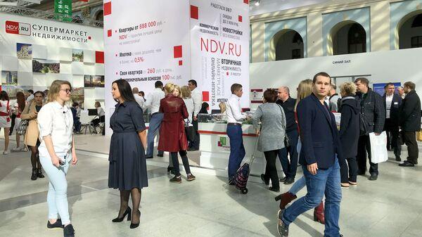 Компания НДВ - супермаркет недвижимости на выставке Недвижимость от лидеров в Москве